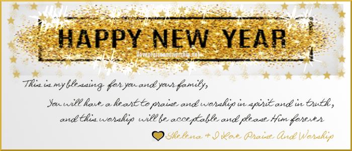 Happy New Years2017