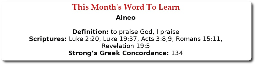 This Month Word To Learn - Aineo
