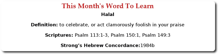 Halal - This month's Word to Learn