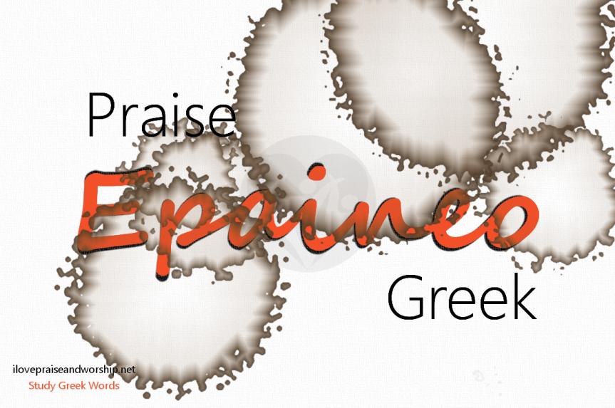 Study: Epaineo, To PraiseGod