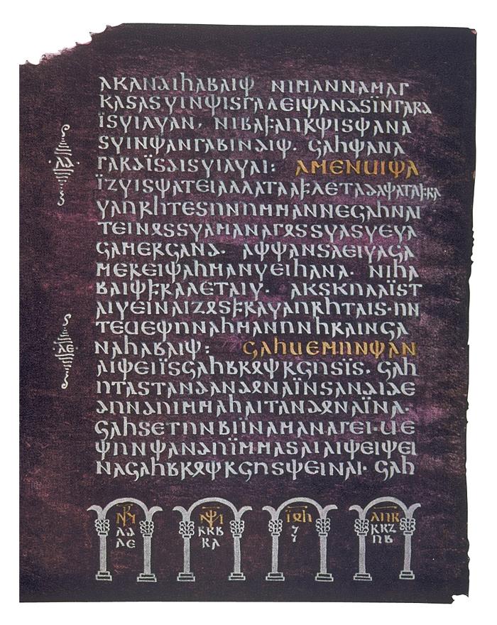 Wulfila Gothic Bible