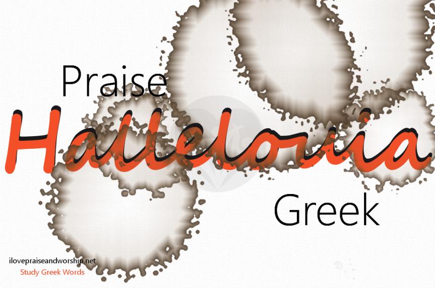 Study: Hallelouia, Praise Ye TheLord