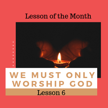 Lesson of the Month